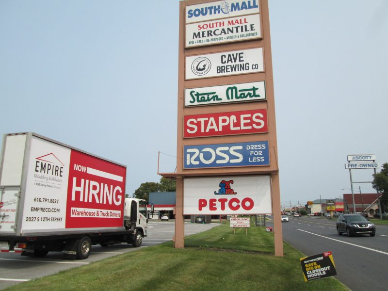 Now Hiring mobile billboard ad in Allentown PA